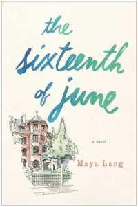Sixteenth of June